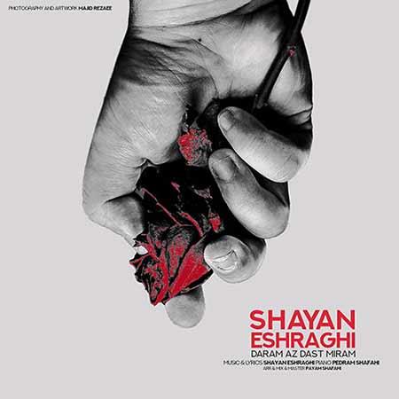 Shayan%20Eshraghi%20 %20Daram%20Az%20Dast%20Miram - دانلود آهنگ دارم از دست میرم شایان اشراقی