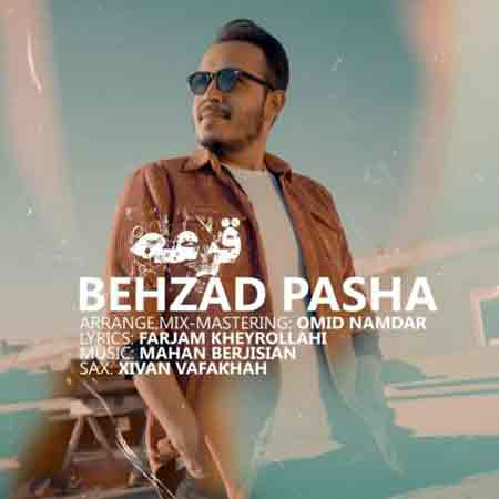 Behzad%20Pasha%20 %20Ghore - دانلود آهنگ قرعه بهزاد پاشا