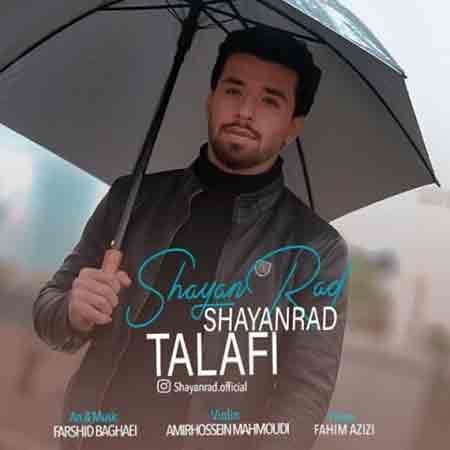 Shayan%20Rad%20 %20Talafi - دانلود آهنگ تلافی شایان راد