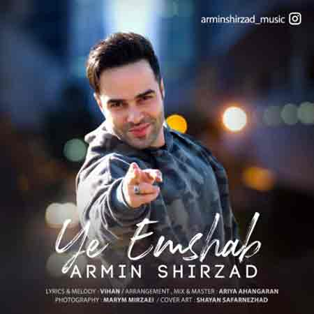 Armin%20Shirzad%20 %20Ye%20Emshab - دانلود آهنگ یه امشب آرمین شیرزاد