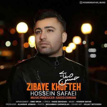 Hossein%20Safaei%20 %20Zibaye%20Khofteh - دانلود آهنگ زیبای خفته حسین صفایی