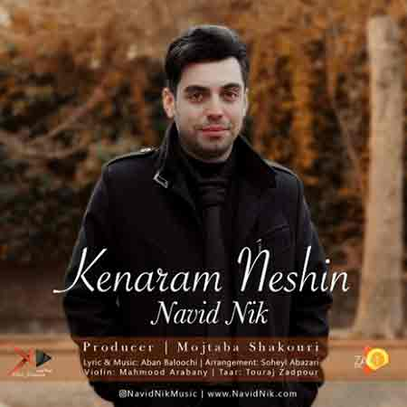 Navid%20Nik%20 %20Navid%20Nik - دانلود آهنگ کنارم نشین نوید نیک