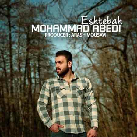 دانلود آهنگ اشتباه محمد عابدی