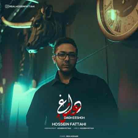 Hossein%20Fattahi%20 %20Daghe%20Eshgh - دانلود آهنگ داغ عشق حسین فتاحی