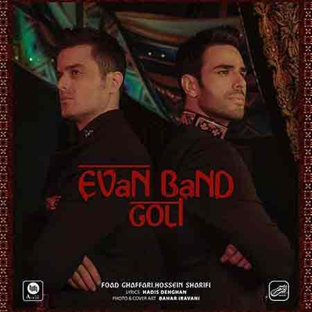 Evan%20Band%20 %20Goli - دانلود آهنگ گلی ایوان بند