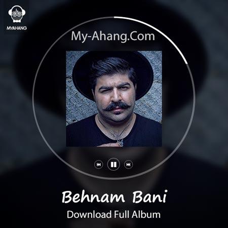 Behnam%20Bani - فول آرشیو بهنام بانی